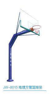 地埋式方管篮球架
