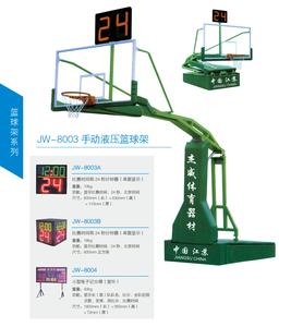 手动液压篮球架(杰威