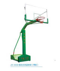移动式单篮球架(带轮)
