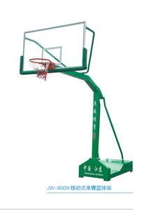 移动式单臂篮球架