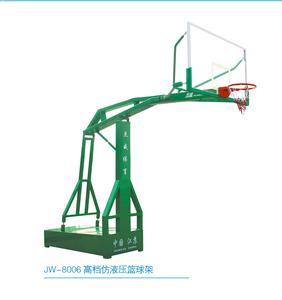 高档仿液压篮球架